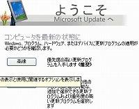 ms_update.jpg