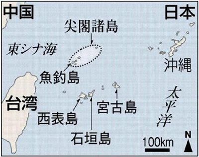 senkaku-land.jpg