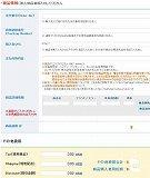 th015.商品情報へ.jpg
