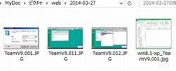 win8.1-xp_TeamV9.023.jpg