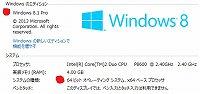 windows.System.002.jpg