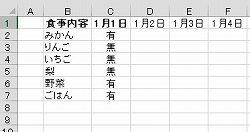 EXCEL.01-001.jpg