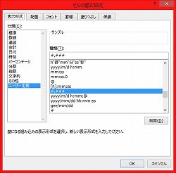 EXCEL.03-005.jpg