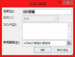 EXCEL.03-042.jpg