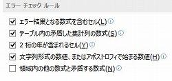EXCEL.04-001.jpg