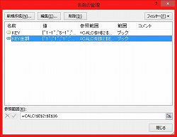 EXCEL.04-002.jpg