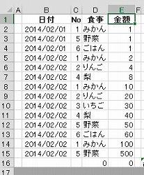 EXCEL.04-004.jpg