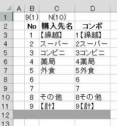 EXCEL.05-004.jpg