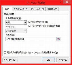 EXCEL.05-011.jpg