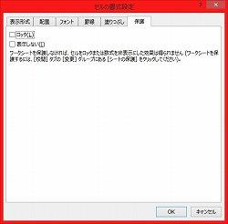 EXCEL.05-030.jpg
