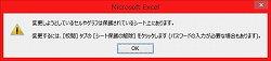 EXCEL.05-033.jpg