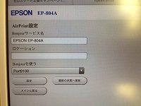 iPhone 015.jpg
