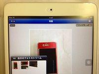 iPhone 018.jpg