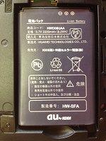 iPhone 023.jpg