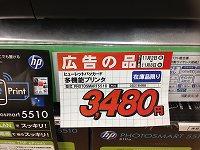 iPhone 155.jpg