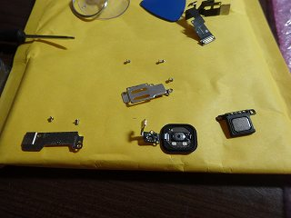 iPhone6.DSC06239.jpg