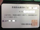 jukou-1-iPhone 028.jpg