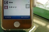 12.iPhone-Remote.is03画像 006.jpg