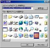 PowerOff-3.jpg