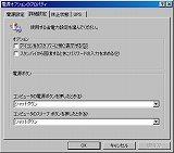 PowerOff-8.jpg